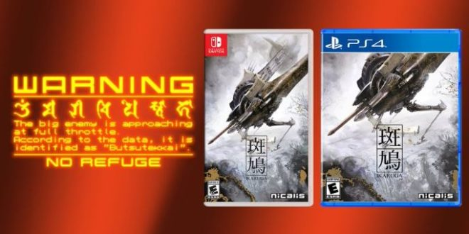 """Nicalis confirmed """"Physical copies of Ikaruga for Nintendo Switch are currently in active production"""""""