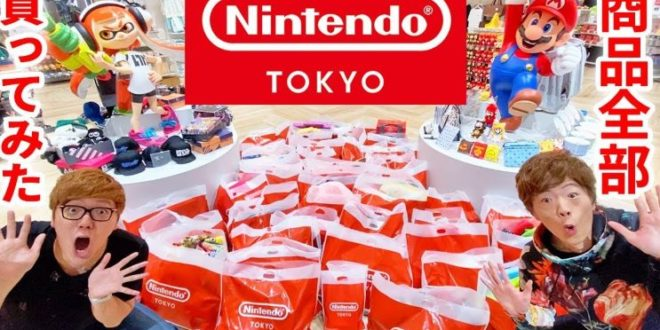A Japanese Youtuber spent $20,000 on Nintendo products