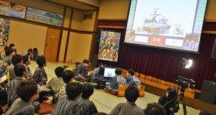 Taisho Pharmaceutical won the Famitsu Super Smash Bros.Ultimate corporate tournament