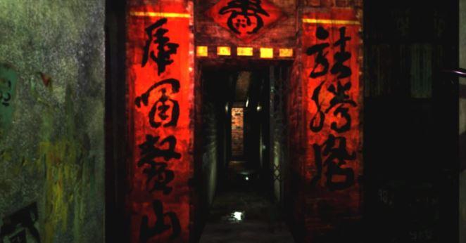 Kowloon's Gate VR: Suzaku announced for Nintendo swich