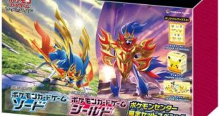 The pokemon company has cancelled the Pokemon Center Exclusive Sword & Shield TCG Special Set