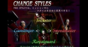 "Devil May Cry 3 Special Edition includes ""FREESTYLE"" mode"