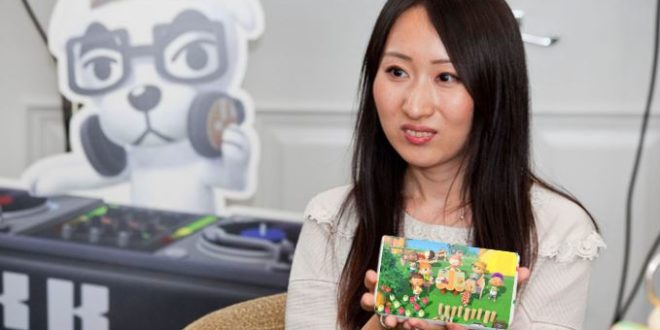 Animal Crossing: New horizons was not confirmed for Nintendo Switch