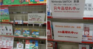 Animal Crossing: New Horizons is running out of stock in Japan