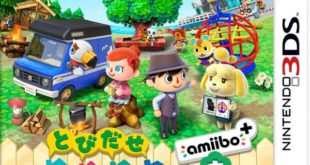 Nintendo is re-launching Animal Crossing amiibo cards in June