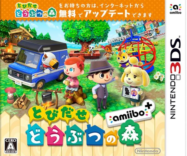Nintendo is re-launching Animal Crossing amiibo cards in June