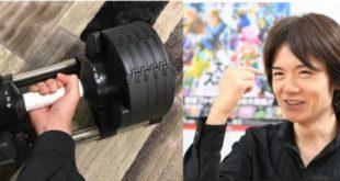 Masahiro Sakurai focuses on his health staying at home