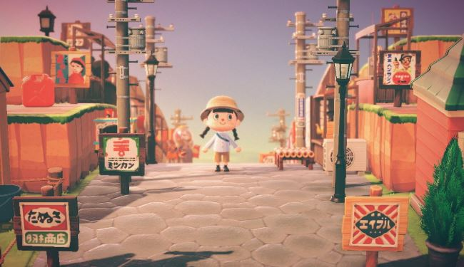 Animal Crossing: New Horizons has sold 3,611,246 copies in Japan