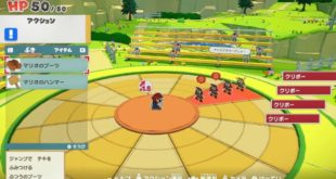 Nintendo shows us the combat system of Paper Mario: The Origami King in this video