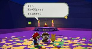 New Japanese screenshots from Paper Mario: The Origami King