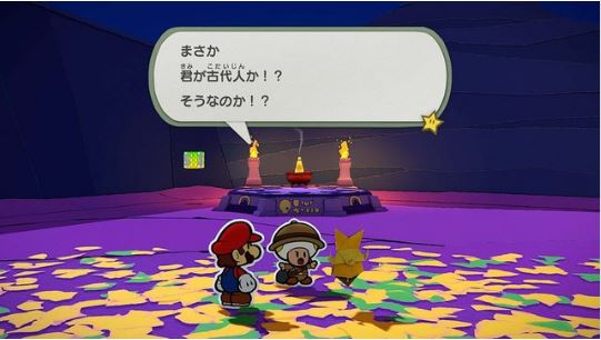 Paper Mario: The Origami King Producer Explains Why There Are So Many Identical Toads