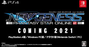 Phantasy Star Online 2: New Genesis is coming to Switch and PS4 in Japan