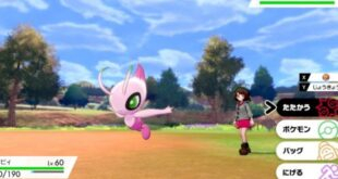 Japanese event brings Zarude and Celebi to Pokémon Sword and Shield