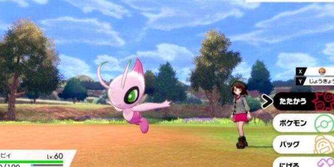 Japanese event brings Zarude and Celebi to Pokémon Sword and Shield