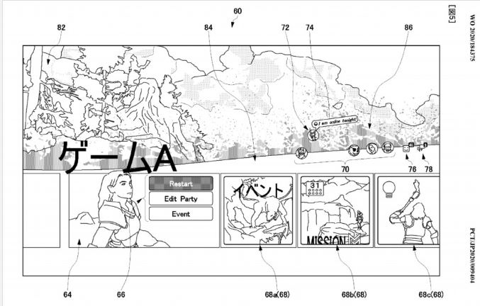 Sony has published a patent for a possible PS5 interface