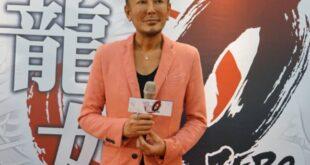 The Creator Of Yakuza Says Nintendo Hardware is For Kids and Teens
