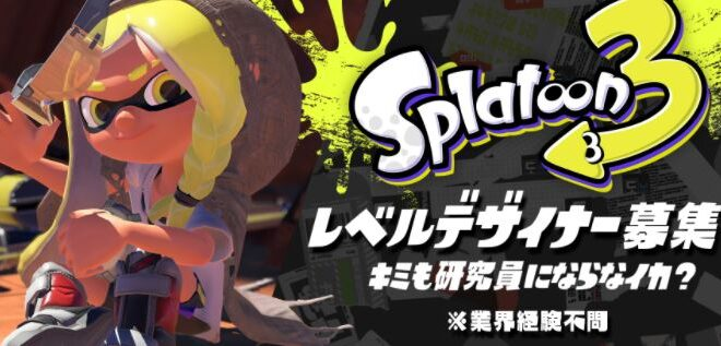Nintendo seeks a level designer for Splatoon 3 with these specifications