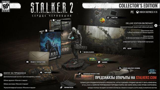 stalker 2 collector